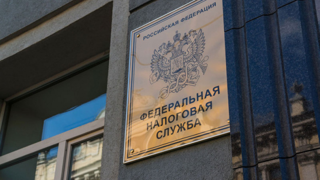 ФНС предложила отказаться от блокировки счетов предпринимателей за мелкие долги