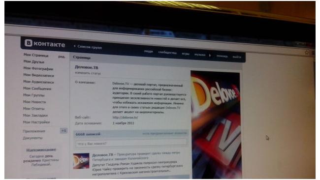 """День рождения Дурова """"Вконтакте"""" отметил сбоями в работе"""