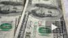 Российские банки больше не принимают вклады в долларах