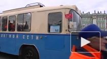 Петербургский троллейбус отметил юбилей