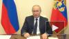 Путин намерен обратиться к россиянам после голосования