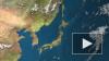 Япония вернула формулировку о принадлежности южных Курил