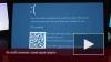 Microsoft изменила «синий экран смерти»