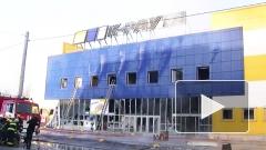 """Сгоревший гипермаркет """"К-Раута"""" скорее всего не восстановить"""