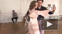 """Мировые """"оскароносцы"""" танго в Петербурге"""