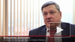 На российском рынке пластиковых карт появились небанковские продукты