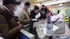 МИД КНР оценил процент смертности из-за коронавируса