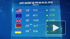 На бирже курс доллара упал ниже 78 рублей