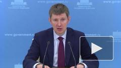 В России отмечено постепенное оживление экономики после нерабочего апреля