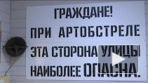 Как сохраняют память о блокаде Ленинграда?