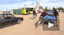 Малолитражные ретроавтомобили соревновались на берегу залива