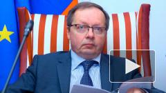 Посол в Лондоне рассказал об обидах Британии из-за дела Скрипалей