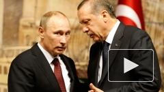 Владимир Путин встретится в Петербурге с Эрдоганом