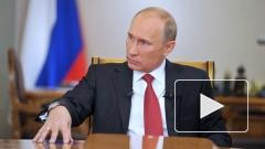 """Владимир Путин процитировал Алексея Навального в своей статье в """"Независимой Газете"""""""