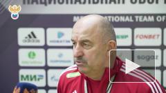 Черчесов оценил готовность сборной России по футболу к матчам Лиги наций