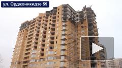 В Петербурге обманутые дольщики остались без квартир из-за участка