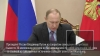 Путин призвал вывести из теневой экономики 30 миллионов ...