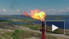 Россия договорилась с Беларусью о ценах на газ