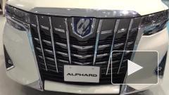 В России поднялась цена на минивэн Toyota Alphard