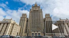 Россия с понимаем отнеслась к приостановлению Ираном обязательств по СВПД
