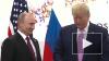 Путин выразил благодарность Трампу за содействие в предо...