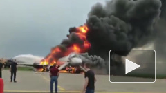 Названа основная причина гибели пассажиров самолёта SSJ-100