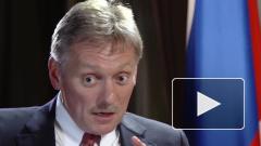 Кремль оценил публикацию голландского журналиста по МН17
