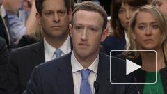 В России на три тысячи рублей оштрафовали Facebook
