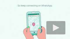 WhatsApp начал тестировать новую функцию