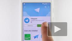 Telegram теперь можно использовать как приложение для знакомств