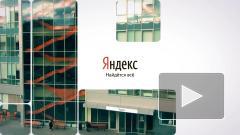 """""""Яндекс"""" объединил такси и каршеринг в новом приложении """"Яндекс Go"""""""