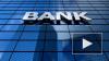 Российские банки выдали наличными более 1 трлн рублей ...