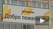 Фармацевта в поселок Петровское искали всем миром. ...