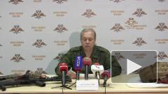В ДНР сообщили ликвидации украинских диверсантов