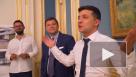 Зеленского не пригласили на саммит G20 в Осаке