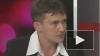 Савченко считает, что Украине придется просить прощения ...