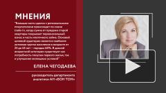 Ипотека в Москве ставит абсолютный рекорд