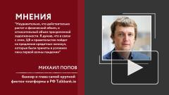 Доля просроченных кредитов в России достигла рекордных показателей