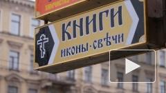 Рекламу с крыш и тротуаров на Невском проспекте Петербурга ликвидируют