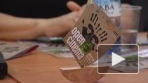 Фестиваль OPEN CINEMA,выставка Никаса Сафронова, открытие сезона Театра Бориса Эйфмана - в обзоре культурных событий Петербурга