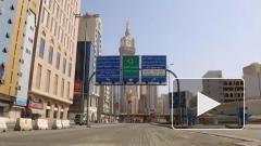 Дипломаты США покинут Саудовскую Аравию из-за коронавируса