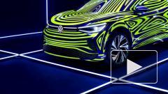 Volkswagen представил дизайн электрокроссовера ID.4