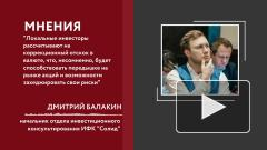 Банк России объявил о дополнительных продажах валюты с 1 октября