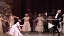 Балет: профессия, которая начинается с детства
