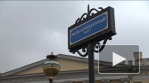 Малые мосты исторического центра Петербурга: как реставр...