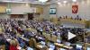 Депутаты одобрили законопроект о праве кабмина объявлять ...