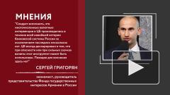 ЦБ продал валюту на 6,6 миллиардов рублей в рамках мер по снижению волатильности на рынке