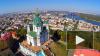 """Не """"Kiev"""", а """"Kyiv"""": в США переименовали столицу Украины"""