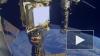 Россияне увидят полет МКС в ночном небе