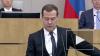 Госдума одобрила законопроект об отмене банковского ...